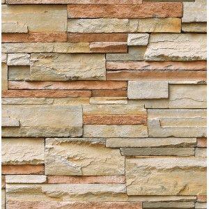 קיר אבן טבעית