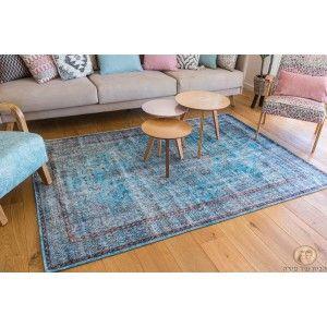 שטיחים לבית, שטיח וינטג' חואן